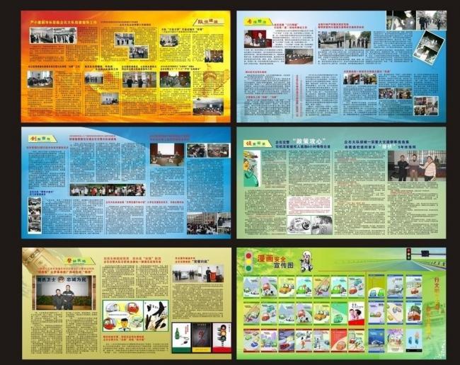 用word排版班级宣传栏v班级-WORD产品个性礼盒包装设计图片
