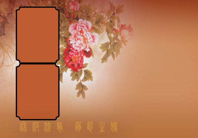 婚纱相册模板 psd素材免费下载-千图网www.58pic.com