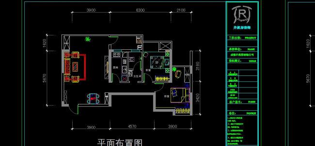 室内cad设计平面布置图