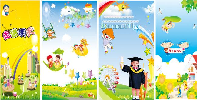 幼儿园背景;; 卡通动漫|卡通人物|卡通美女