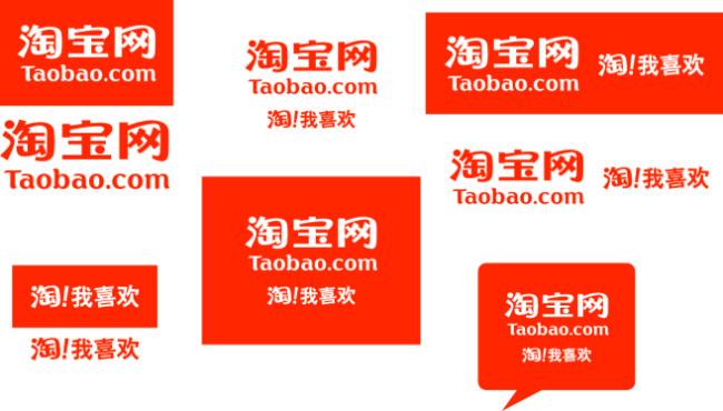 淘宝网 字体设计淘宝模板免费下载-千图网www.58pic.