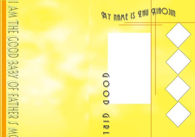 儿童影楼模板psd素材免费下载-千图网www.58pic.com