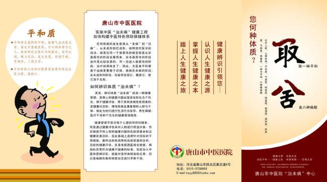 画册手册折页psd设计模板下载画册免费下载-千图网www