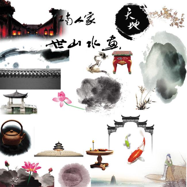 中国风PSD分层素材