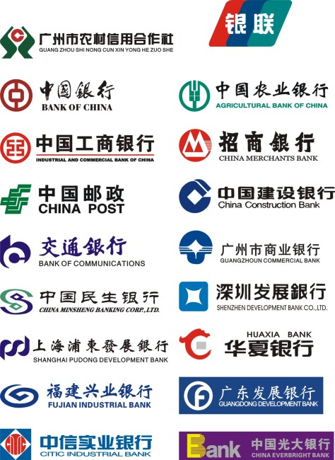 首页 最新素材 矢量图 其他矢量图 银行logo