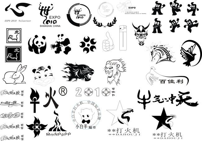 动物大全 艺术字 世博会标志矢量图免费下载-千图网.