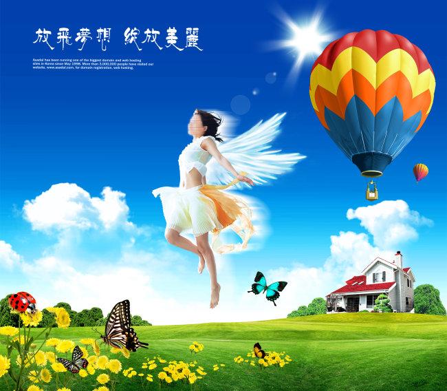 天使 天使的翅膀 翅膀图片