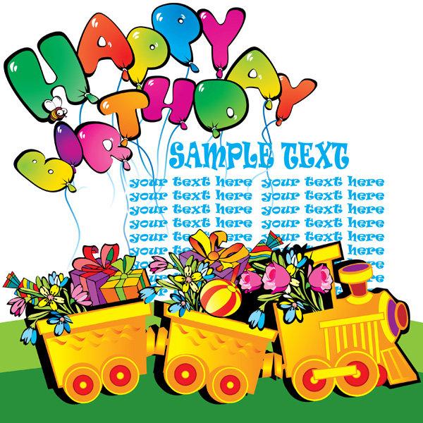 生日快乐 生日快乐字体