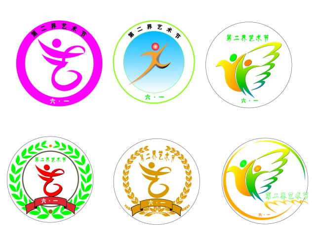 艺术节会徽节日素材免费下载-千图网www.58p