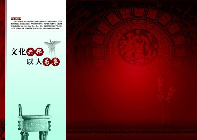 画册折页psd设计模板下载画册免费下载-千图网www.58.