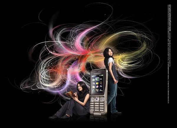 黑色背景 美女 手机