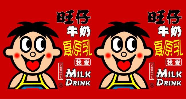 旺仔牛奶 复原乳