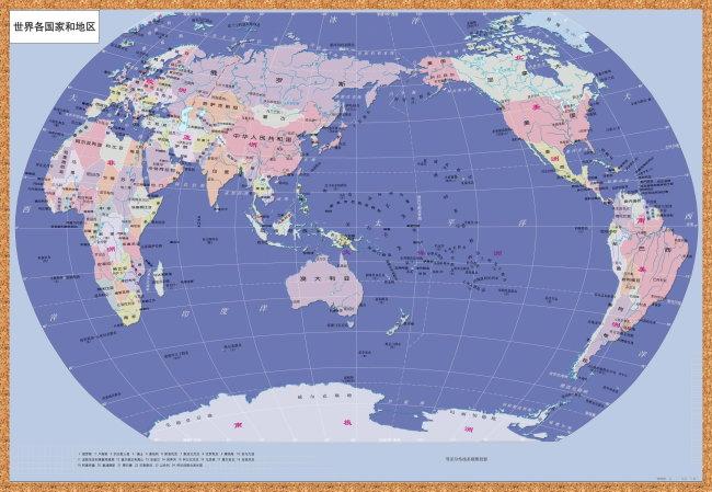 世界地图高清晰版图片素材免费下载-千图网www