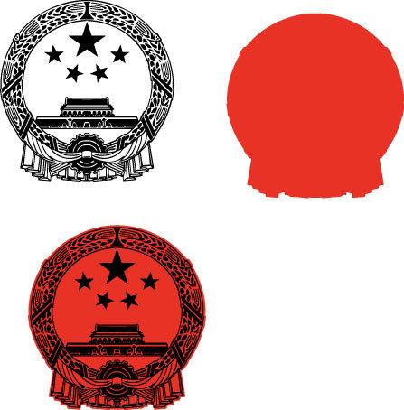 中国国徽; 中国国徽简笔画;