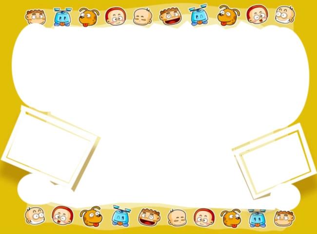 儿童画框素材