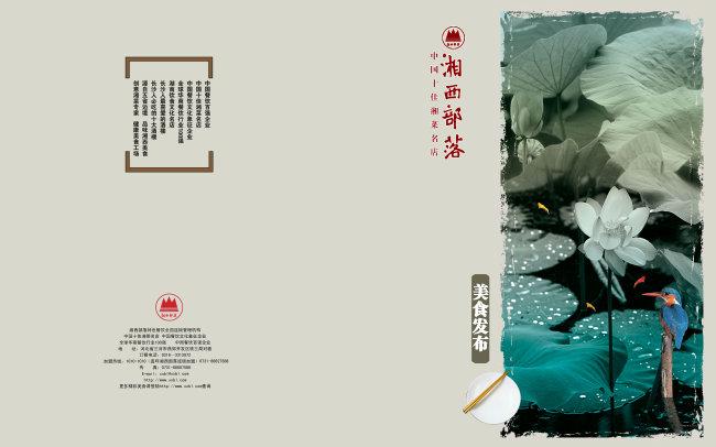 首页 最新素材 图片素材 风景|生活|旅游|餐饮 封面设计  加载中.