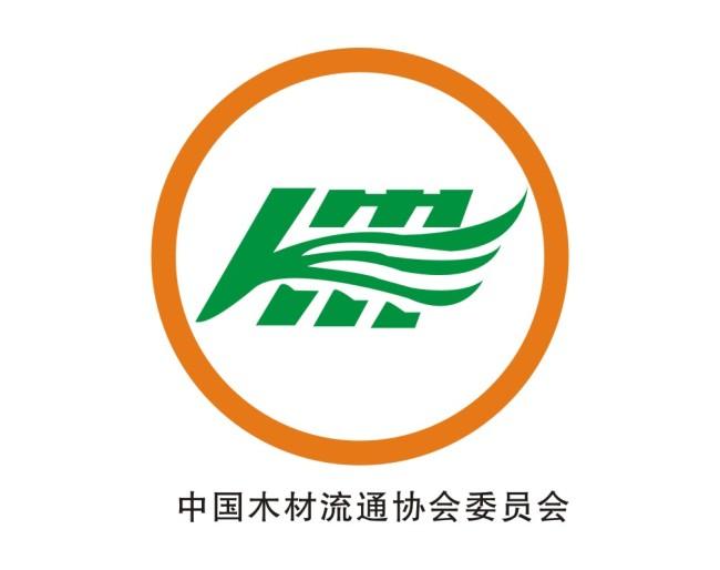 中国木材流通协会-矢量认证标志