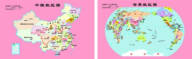 中国行政地图