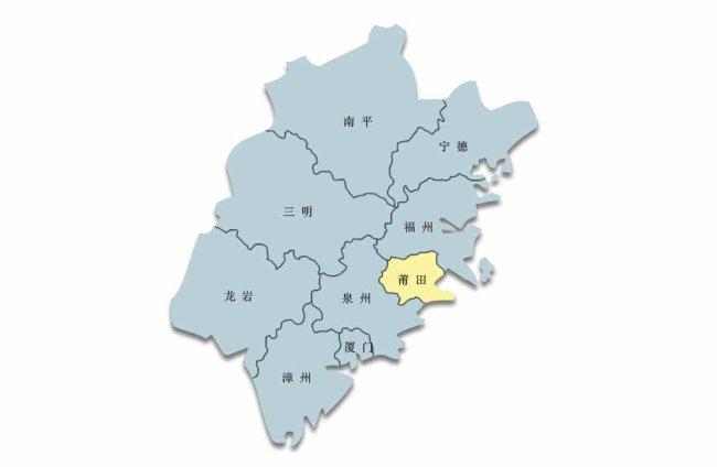 福建省行政区划地图