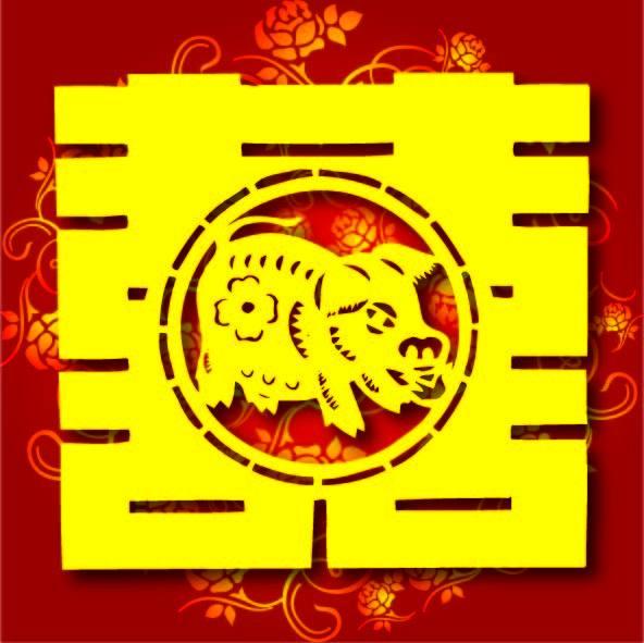 剪纸红双喜 双囍 生肖猪 十二生肖 传统剪纸