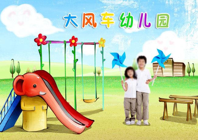 幼儿园小学展板