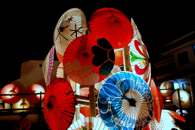 最新日本艺术_当前位置: 首页 最新素材 图片素材 文化艺术 日本伞-3  加载中.