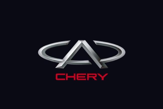 奇瑞 汽车 标志 高清 矢量图