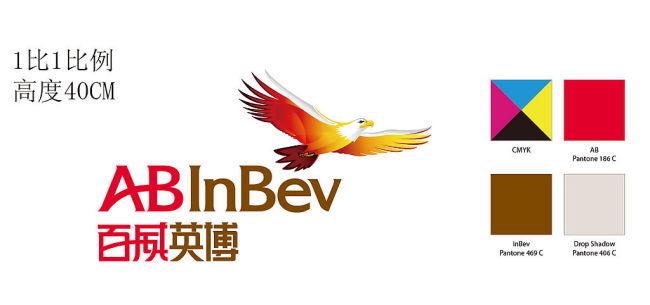 百威 百威英博logo 百威公司logo