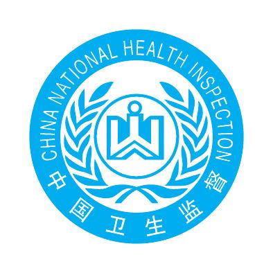 中国卫生监督标志 食品安全图片