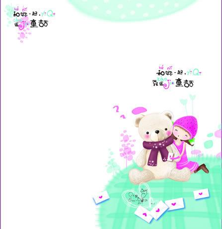 封面设计 韩国卡通