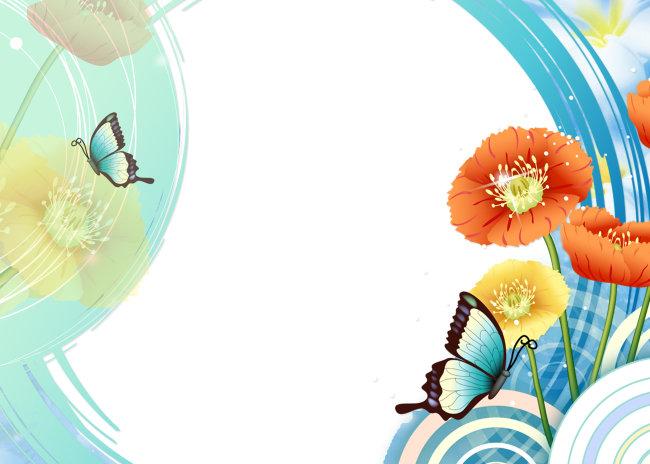 蝴蝶花纹边框