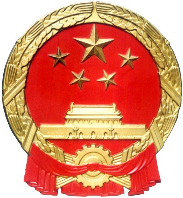 国徽简笔画步骤图