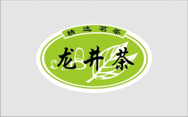 茶叶标签logo