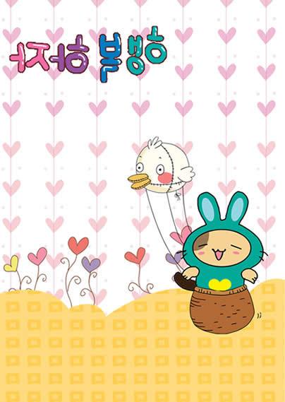 卡通兔 卡通熊 小动物 卡通小动物 可爱小动物 韩国卡通 线条 手绘