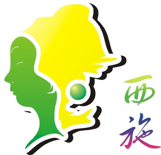 西施烧烤logo