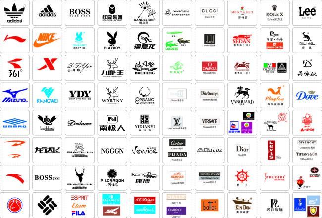 各种名牌服饰标志矢量图免费下载 千图网图片