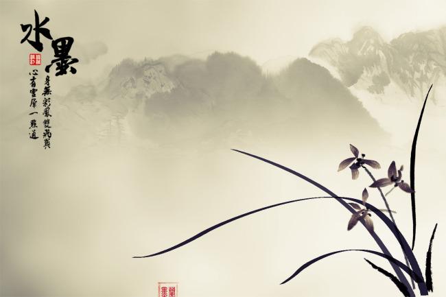 中国 黄山 国际 风光 摄影 大展 中国 画 水墨 山水 画