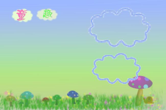 儿童模板psd素材免费下载-千图网www.58pic.com
