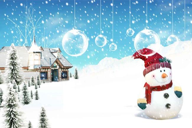 下雪天卡通图片