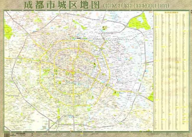 高清晰成都市地图