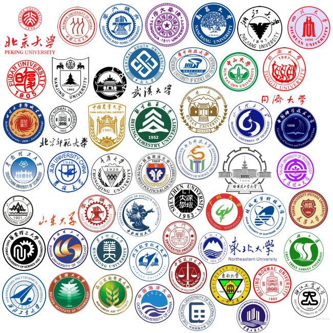 中国大学标志PSD分层psd素材免费下载 千图网图片