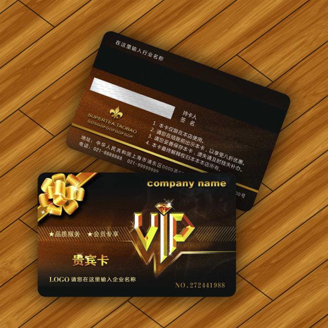 vip会员卡设计模板下载名片|卡免费下载-千图网www.58