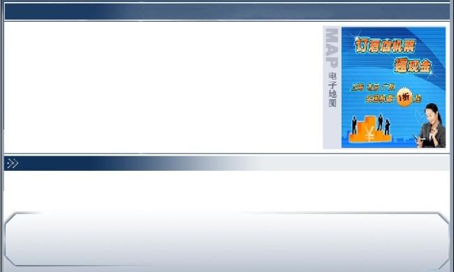 框架素材免费下载 网站模板 网站模板下载 网站模板