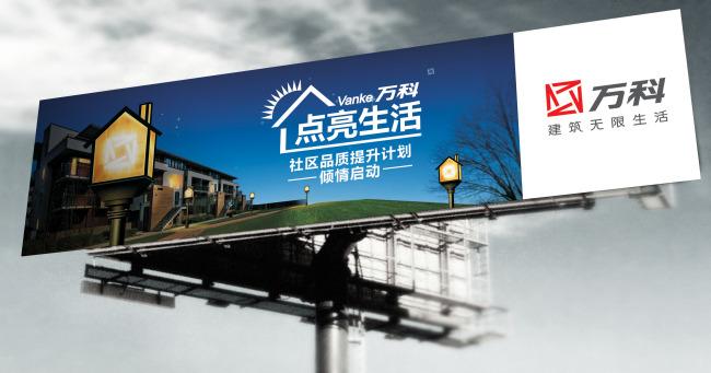 立柱广告牌psd素材免费下载-千图网www.58pic.com图片