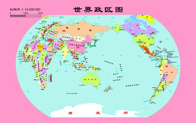 地图 世界地图 中国地图