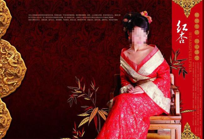 中国美女 古代美女 古代待女
