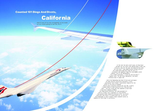 杂志版式 飞机psd素材免费下载-千图网www.58pic.com