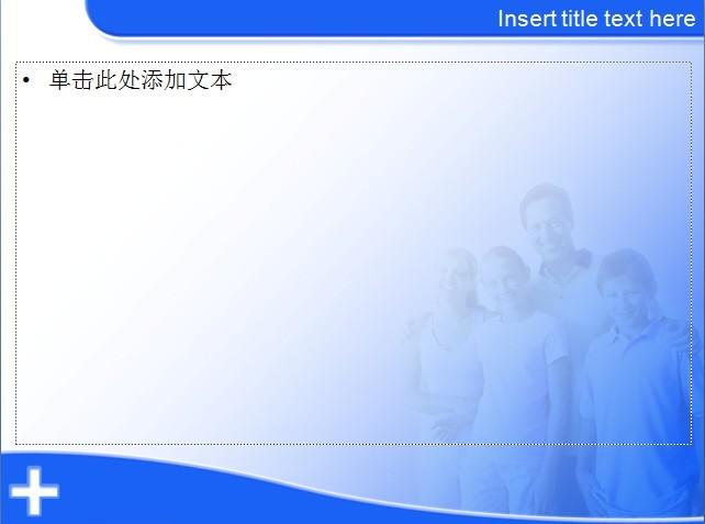 ppt模板ppt模板免费下载-千图网www.58pic.com