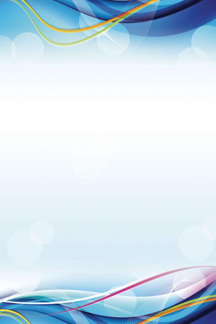 一款企业科技蓝色展板背景设计PSD
