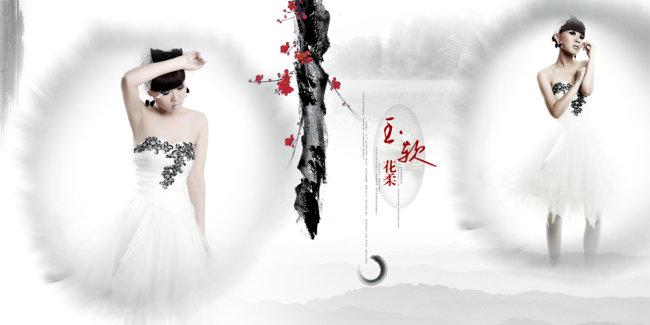 婚纱照片模板ps素材